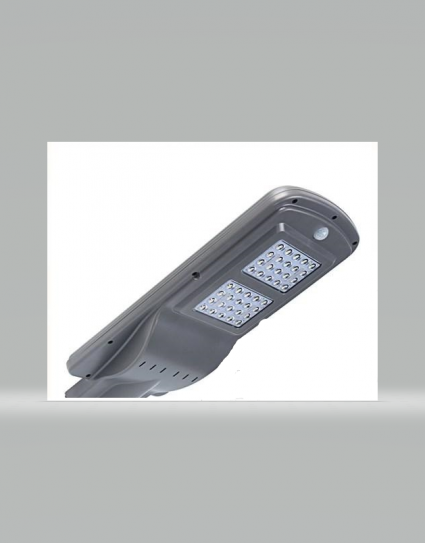 Remote control LED Solar Street Light